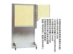 半透明防护屏带侧面(侧面可升降)
