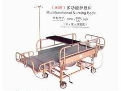 助邦A05多功能护理床