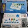 华佗牌电针仪/SDZ-II型