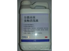 多酶复合清洗剂(手洗型)
