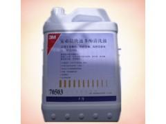 3M 全能高效多酶清洗液 -手洗