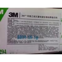 3M 环氧乙烷灭菌快速生物指示剂