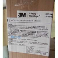 3M1243A指示卡(爬行式)-压力蒸汽灭菌锅内灭菌质量的化学监测