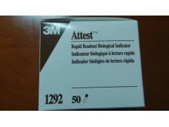 3MTMATTESTTM压力蒸汽灭菌生物培养指示剂(快速)1292
