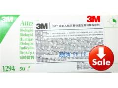 3M环氧乙烷1264生物指示剂
