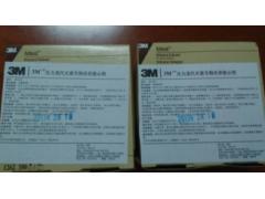 3M指示剂  1262型