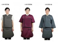 防护铅衣|双面长袖铅衣进口