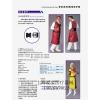 美国Bar-ray    无袖防护服