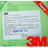 3MTM 环氧乙烷灭菌生物培养指示剂 3m1264价格