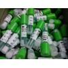 3M生物培养指示剂 1264