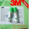 3MTM 环氧乙烷灭菌生物培养指示剂 1264