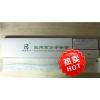 一次性使用肾盂球囊引流管8FR上海销售引流管