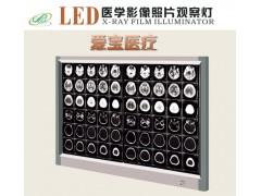 LED单联胶片灯插片调光型