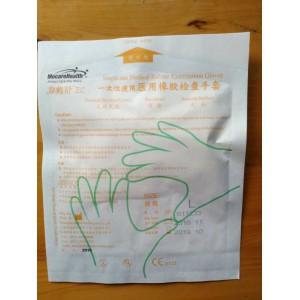 MOTEX摩戴舒一次性使用橡胶外科手套L