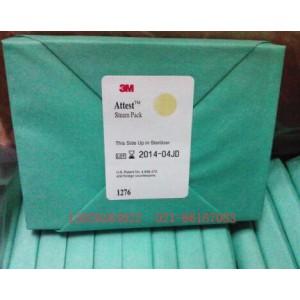 蒸汽灭菌标准生物测试包3M1276型