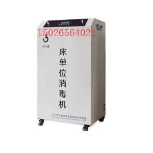 JWK-CDX-2000A床单位臭氧消毒机