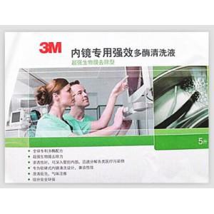 3m内镜强效多酶清洗液原装进口