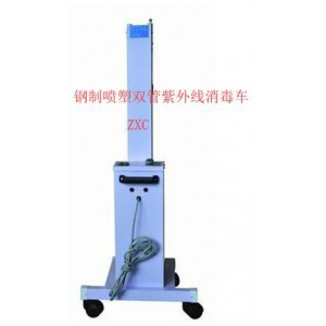 ZXC-Ⅱ(PY)紫外线消毒车石英灯管30W