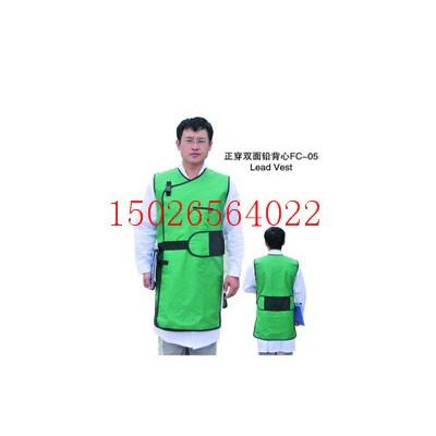 进口材料医用X射线防护服价格