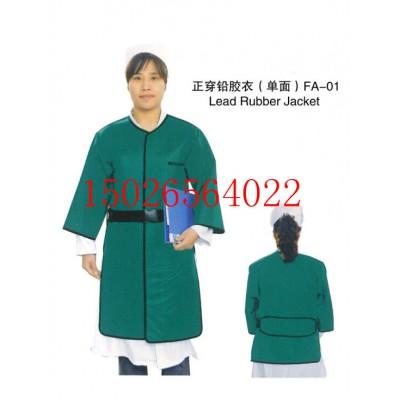 x射线防辐射服射线防护帽