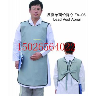 X射线防护围裙 防护服的价格