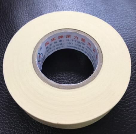 新品促销压力蒸汽灭菌化学指示胶带