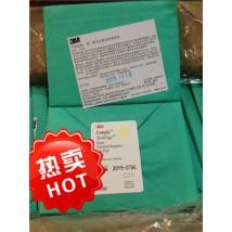 3M蒸汽灭菌化学测试包 41360 【使用说明】