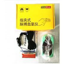 超思华大夫血氧仪MD300CC17手指夹式脉氧
