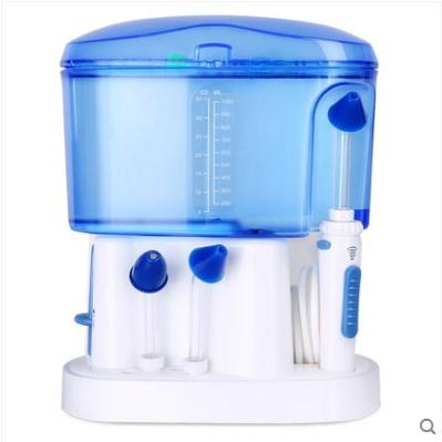 电动洗鼻雾化器喷雾鼻炎鼻腔冲洗鼻子儿童成人医用