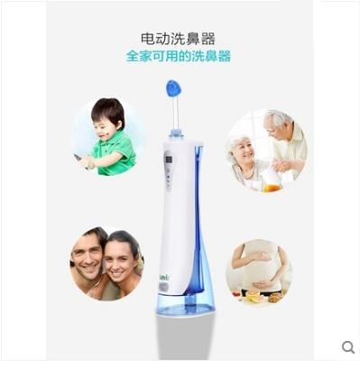 乐仪电动洗鼻器鼻炎鼻腔冲洗器儿童成人