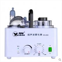 粤华雾化器WH-2000超声波雾化机儿童成人医用家用