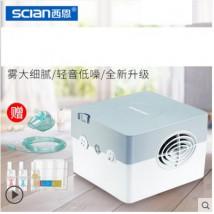 西恩雾化器nb211c空气压缩式雾化机儿童医用家用静音