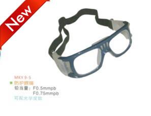 MKY9-3铅防护眼镜医用铅眼镜