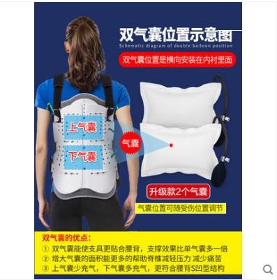 胸腰椎固定支具压缩性骨折护腰带部术后支架脊椎