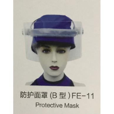 进口有机玻璃防护面罩 透光率高