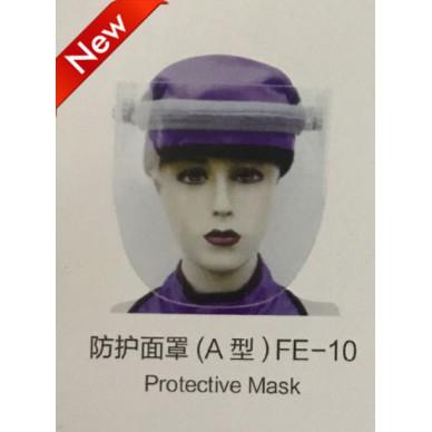 X光防护面罩