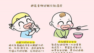 该如何护理湿疹宝宝