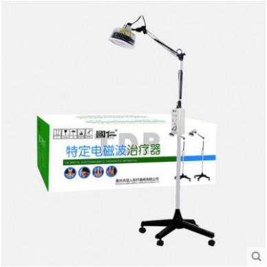 国仁TDP治疗仪L-I-2立式家用医用神灯理疗仪