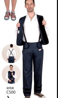 X射线防护铅衣(铅围裙、射线铅帽)