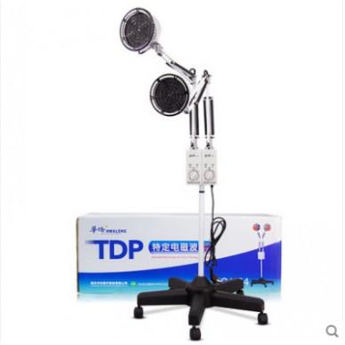 华伦双头TDP治疗器家用医用烤电磁波神灯