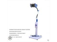 周林频谱仪WS101C/D家用立式烤灯