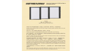 LED单联观片灯进口铝合金边框 观片灯