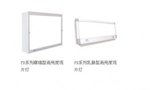 X光胶片智能调光型三联LED观片灯
