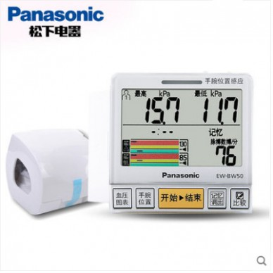 松下电子血压计BW50 手腕式血压测量仪家用