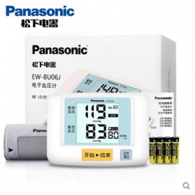 松下电子血压测量仪家用全自动高精准