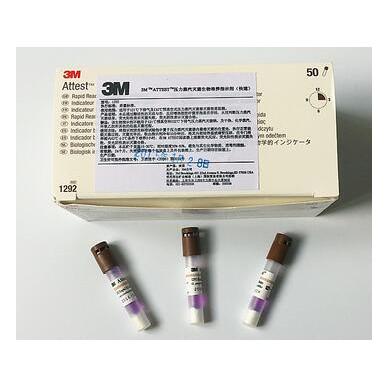 3m包内化学指示卡爬行卡1243A图片
