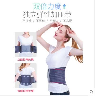 护腰带腰间盘腰椎间盘突出 腰肌劳损家用腰围治疗矫正器