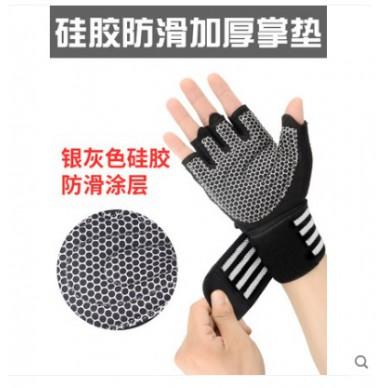健身手套男半指运动护腕引体向上单杠女健身房器械