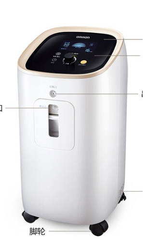欧姆龙制氧机HAO-3800家用吸氧机老人氧气机