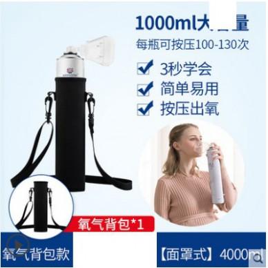 氧气瓶袋便携式家用老人用孕妇医用吸氧机包小罐